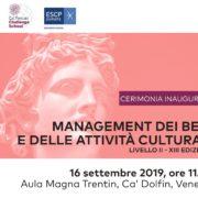 Open Day Master in Management dei Beni  e delle Attività Culturali II LIVELLO